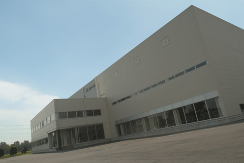 栃木工場厚生棟