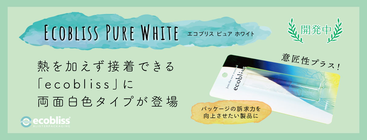 Ecobliss Pure White